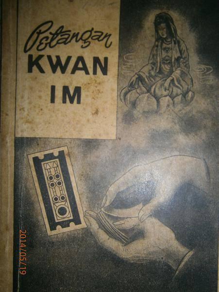 KwanIm1