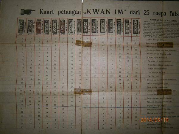 KwanIm3