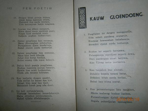 KwanIm5