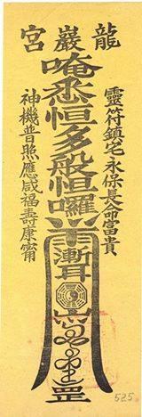 HuChina2