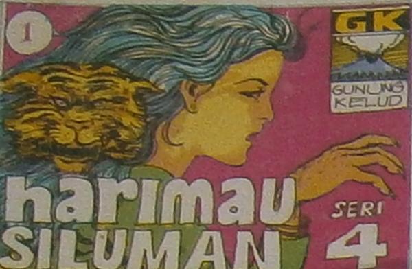RamalanUmbul1